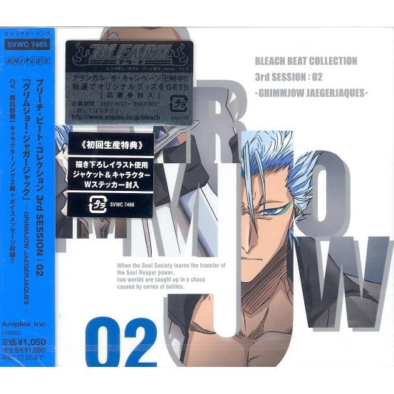 Bleach Beat Collection 3rd Session: 02 Grimmjow Jeager Jaques
