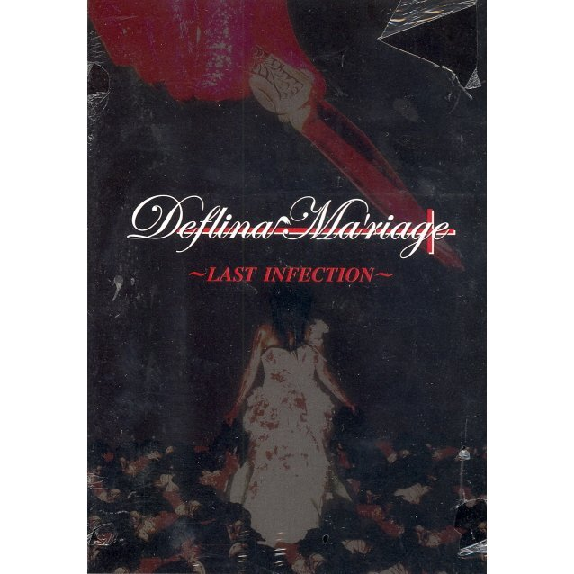 Deflina Ma'riage -Last Infection-