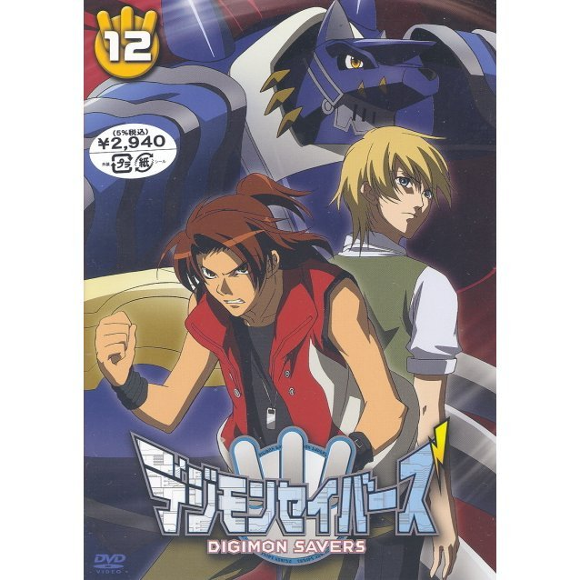 Digimon Savers Vol.12