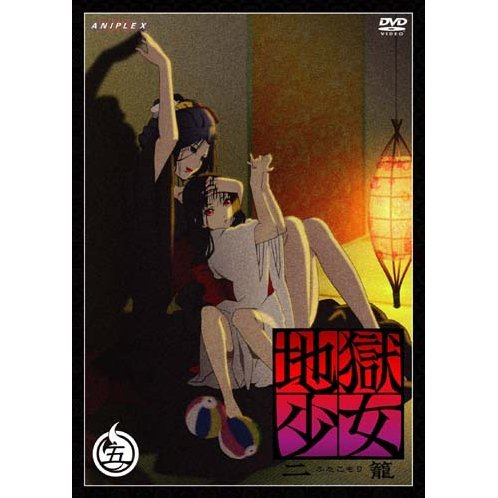 Jigoku Shojo Second Series 5