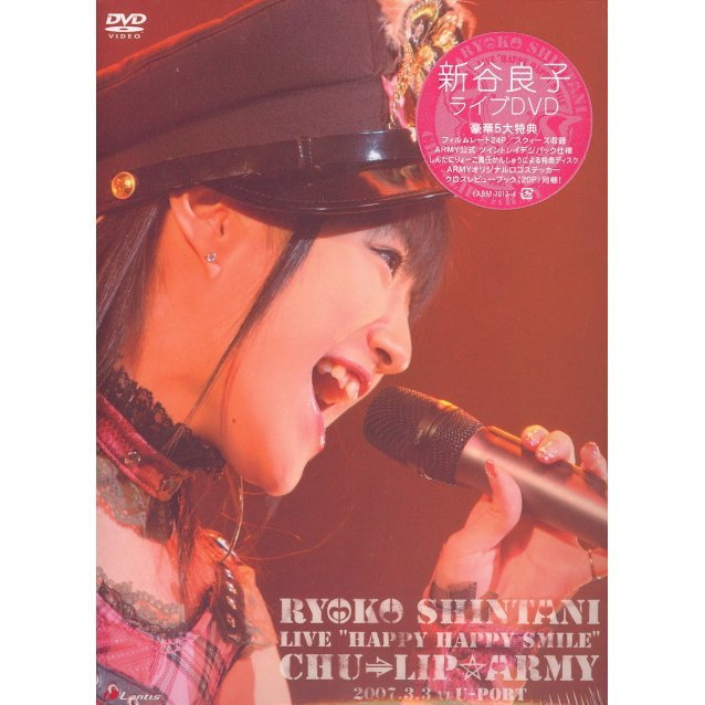 Ryoko Shintani Live: Happy Happy Smile'07 chu-lip Army in U-Port