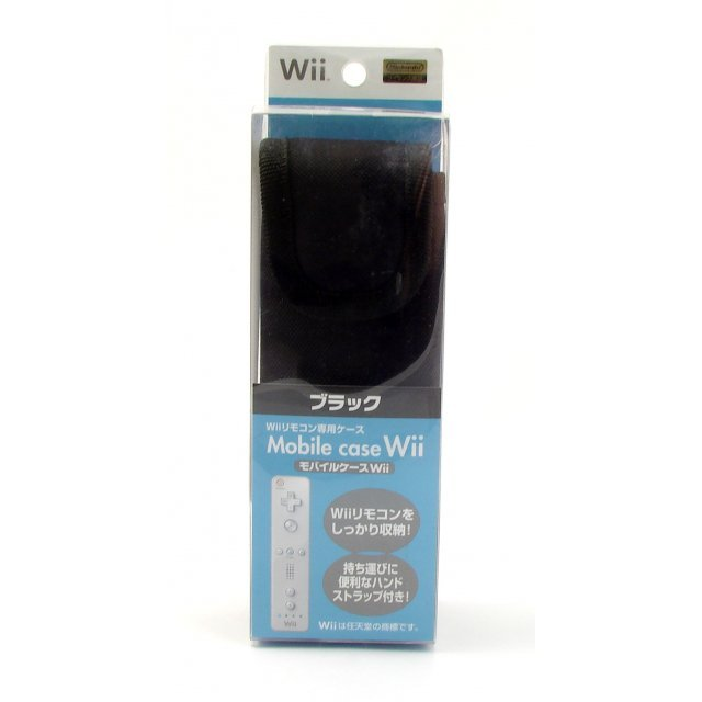 Wii Remote Control Mobile Case (black)