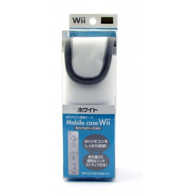 Wii Remote Control Mobile Case (white)