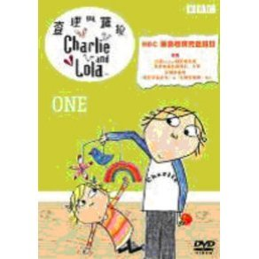 Charlie and Lola 1