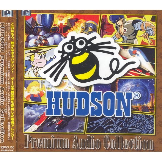 Hudson Premium Audio Collection