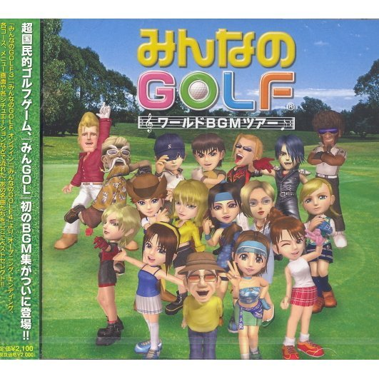 Minnna no Golf World BGM Tour