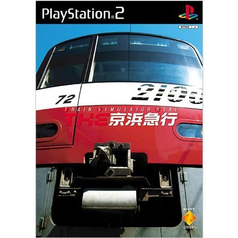 The Keihin Express - Train Simulator Real