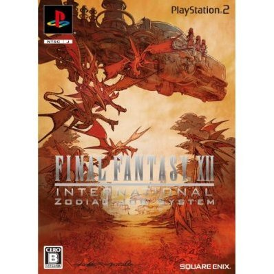 Final Fantasy XII International Zodiac Job System (w/ Bonus DVD)