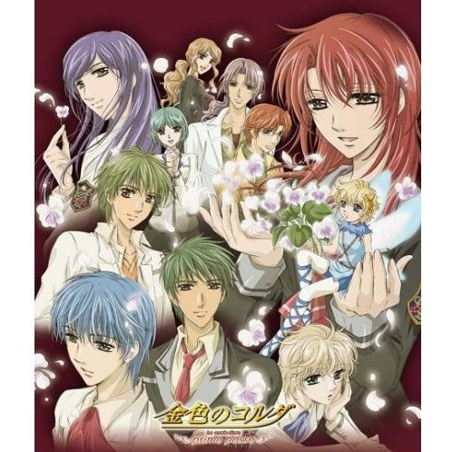Kiniro no Corda - primo passo - Character Collection 7 Curtain Call