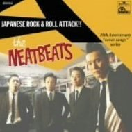 Japanese Rock & Roll Attack - Rock & Roll no Gyakushu - Nihon hen