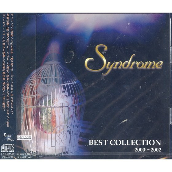 Best Collection 2000-2002