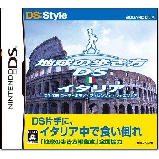 DS:Style Series: Chikyuu no Arukikata DS (Italia)