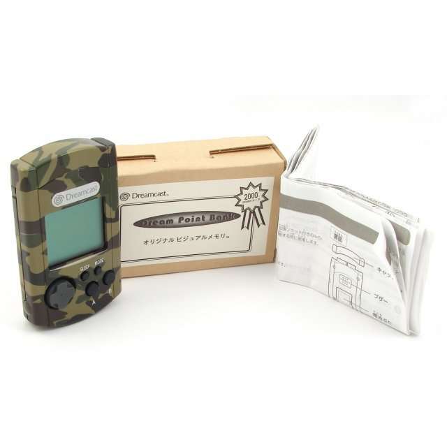 Dreamcast Visual Memory Card VMS/VMU (D-Direct Camouflage Design)