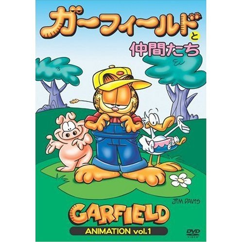 Garfield Animation Vol.1 [Limited Edition]