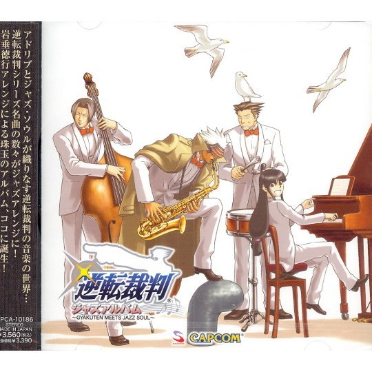 Gyakuten Saiban Jazz Album ~ Gyakuten meets Jazz Soul ~