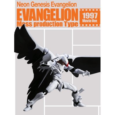Neon Genesis Evangelion Non-Scale Action Figure - Yamaguchi Series No.26 Mass Production Type (1997 Movie Ver.)