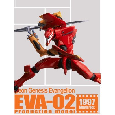 Revoltech Series No. 027 - Neon Genesis Evangelion Non Scale Pre-Painted PVC Figure: EVA-02 Production Model (1997 Movie Version) (Re-run)