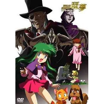 Dream Hunter Reimu DVD Box 2