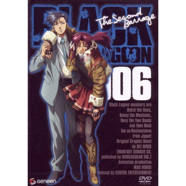 Black Lagoon The Second Barrage 006