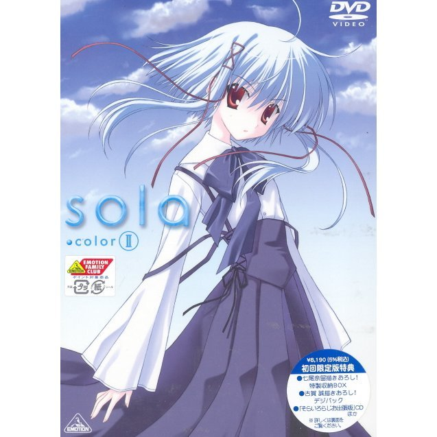 Sola Color.II [DVD+CD Limited Edition]