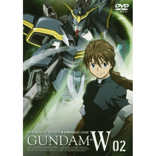 Mobile Suit Gundam W / Gundam Wing 2