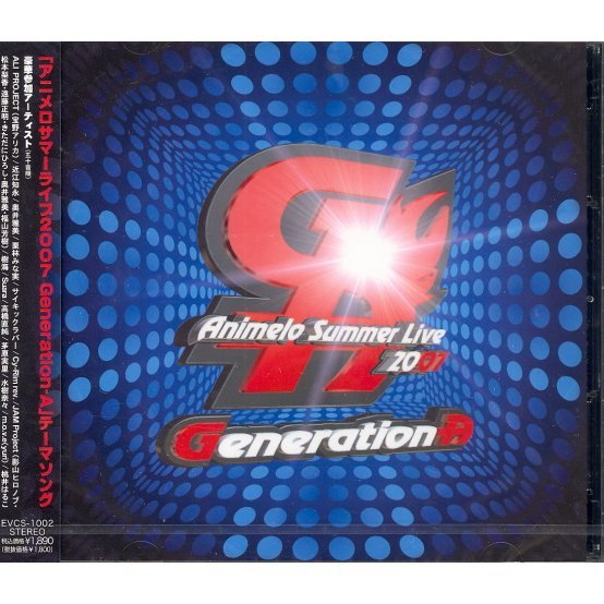 Generation-A (Animelo Summer Live 2007 Theme Song) [CD+DVD Limited Edition]