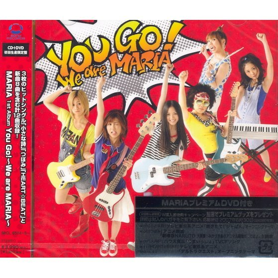 You Go! - We Are Maria [CD+DVD Limited Edition]