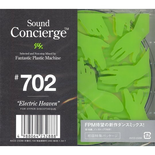Sound Concierge #702 - Electric Heaven