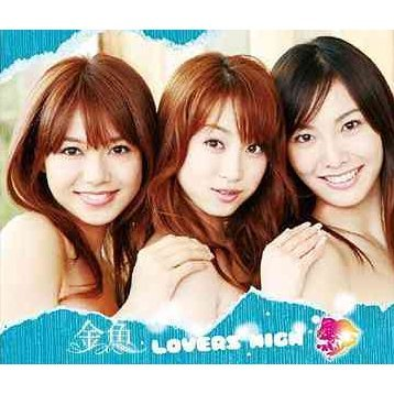 Lovers High [Jacket A / CD+DVD]