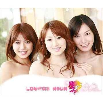 Lovers High [Jacket B]