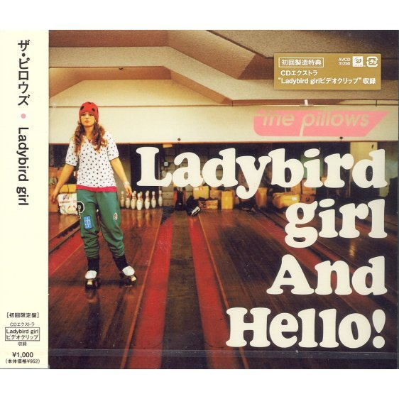 Lady Bird Girl