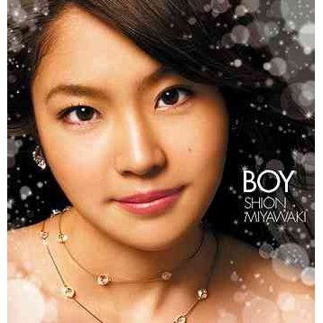 Boy [CD+DVD]