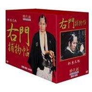 Jidaigeki Special Selection Umon Torimonocho Box Set