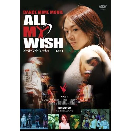 All My Wish Act.1