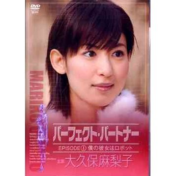 Mariko Okubo In Perfect Partner