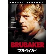 Brubaker [Limited Edition]
