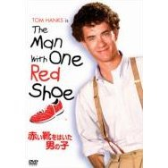The Man With One Red Shoe [Limited Edition]