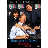 Broadcast News [Limited Edition]