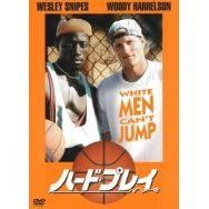 White Men Can't Jump [Limited Edition]