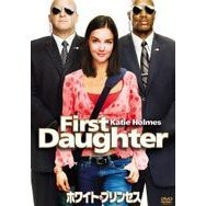 First Daughter [Limited Edition]