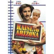 Raising Arizona [Limited Edition]