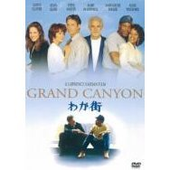 Grand Canyon [Limited Edition]