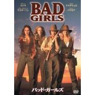 Bad Girls [Limited Edition]