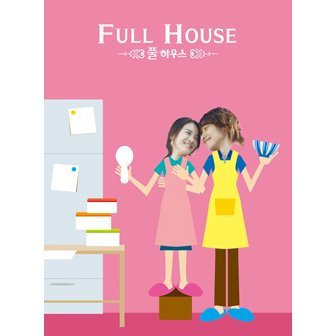 Full House Director's Cut Edition DVD Box 2
