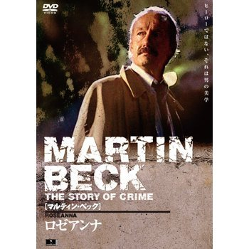 Martin Beck DVD Box