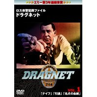 Dragnet Knife / Intai / Meiken No Ketto