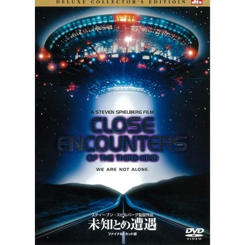 Close Encounters Of The Third Kind Final Cut Edition Delux Collector's Edition