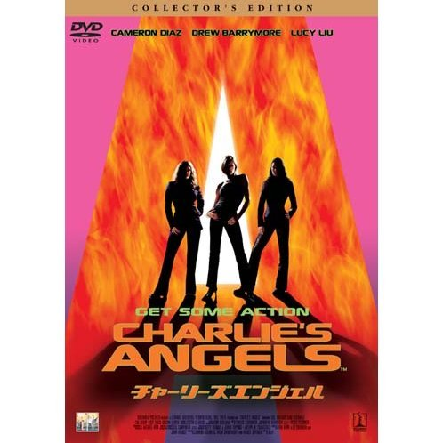 Charlie's Angels Collector's Edition