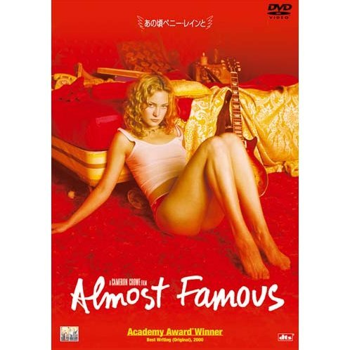 Almost Famous Deluxe Collector's Edition