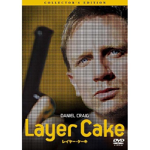 Layer Cake Collector's Edition [Limited Pressing]